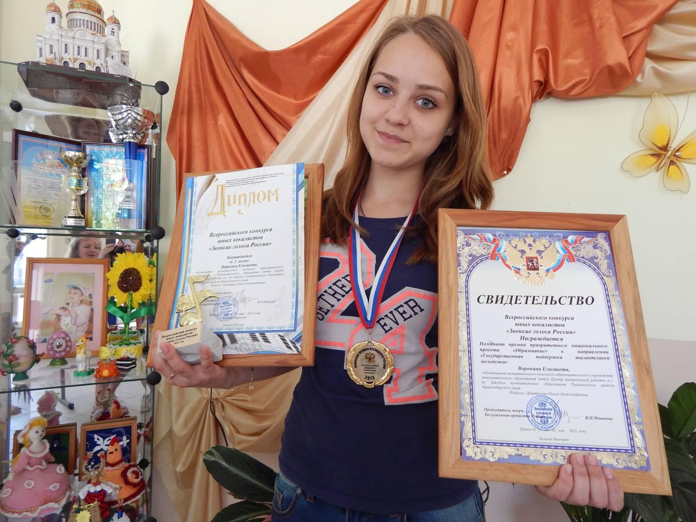 Победители конкурса голоса россии